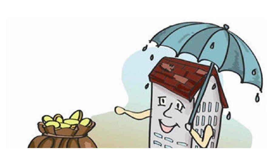 住宅专项维修资金使用攻略